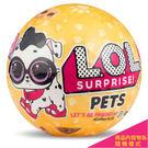 L.O.L. LOL驚喜寵物寶貝蛋S3 wave1 第三代 商品款式隨機出貨 TOYeGO 玩具e哥