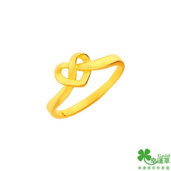 幸運草金飾 結好緣黃金戒指