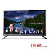 CROWN皇冠 32型HD超級聲霸多媒體液晶顯示器+類比視訊盒(CR-32B02.S) 好禮二選一