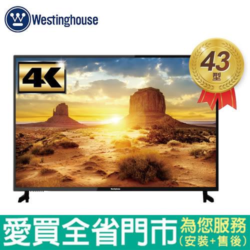 Westinghouse西屋43型液晶顯示器_含視訊盒SLED-4315A含配送到府+標準安裝【愛買】