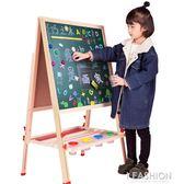 兒童畫板雙面磁性小黑板支架式家用寶寶畫畫涂鴉寫字板畫架-ifashion
