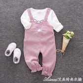 0-1歲半5女寶寶2嬰兒童衣服3春秋套裝6小男孩7秋季8爬服12個月9潮 艾美時尚衣櫥
