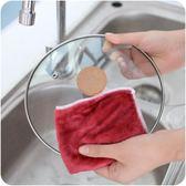 店長嚴選不沾油抹布吸水抹布廚房洗碗布彩色竹纖維抹布不掉毛百潔布洗碗巾