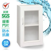 IHouse-SGS 防潮抗蟲蛀塑鋼緩衝一門浴室吊櫃雪松