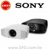 現貨▸▸SONY VPL-VW550 ES 4K UHD 3D投影機 (黑色) 送100吋電動布幕+北區精緻安裝+SONY雷射微投影機