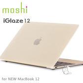【A Shop】Moshi iGlaze 12 輕薄防刮保護殼 for NEW MacBook 12