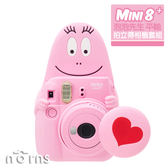 Norns 【富士mini8 Plus 泡泡先生 平輸】 一年保固 Fujifilm instax mini8 Plus拍立得相機 mini8+