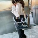 透明包包女2020新款韓版手提果凍包少女夏天時尚百搭單肩包大容量【果果新品】