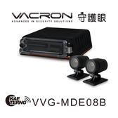 【速霸科技館】VACRON守護眼 VVG-MDE08B 2路 HD 行車記錄器