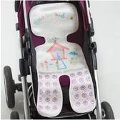 全館79折-嬰兒手推車涼席可機洗嬰兒推車席兒童夏季寶寶通用冰絲分腿推車席