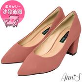 Ann'S加上優雅高跟版-莫蘭迪色素面沙發後跟尖頭鞋-玫瑰粉