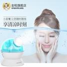 冷噴機蒸臉器家用臉部加濕器蒸面機納米補水儀空氣美容儀器 黛尼時尚精品