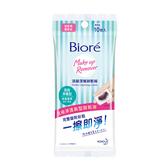 Biore頂級卸粧棉攜帶包-清爽10P【康是美】