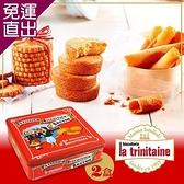 《La trinitaine》 法國香頌餅乾友情禮盒 ×2盒(奶蛋素)【免運直出】