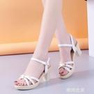 舒適涼鞋女中跟粗跟女鞋2020夏季新款一字扣帶韓版女鞋媽媽高跟鞋『潮流世家』
