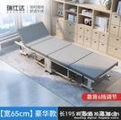 辦公室午休折疊床單人成人家用簡易小床醫院...