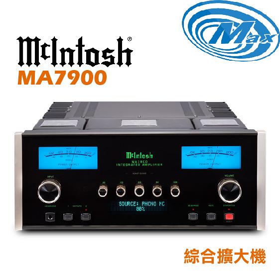 《麥士音響》 McIntosh 綜合擴大機 MA7900