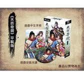 【PC遊戲】天命奇御《中文平裝版》