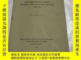 二手書博民逛書店THE罕見MONGOLS IN CHINA DURING THE