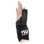 【恩悠數位】NU 鈦鍺能量 腱鞘炎(媽媽手)專用護腕