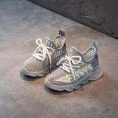 兒童男童鞋子2020夏款單網鞋夏天夜光春夏透氣網面女童運動椰子鞋
