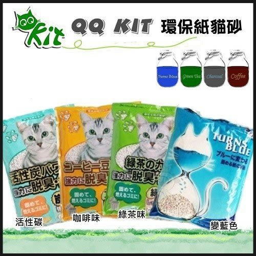 *WANG*QQ KIT《環保紙貓砂-綠茶味環保紙砂》7L