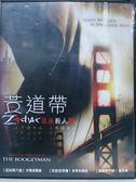 影音專賣店-N02-015-正版DVD*電影【黃道帶-星座殺人魔】-卡珊卓喬曲*史帝夫奧森