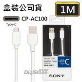 【免運費】SONY USB-A對USB-C Type-C 1.0M CP-AC100 3A高速傳輸線/充電線X1P(SONY原廠精裝盒裝)