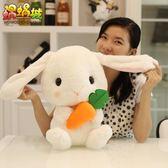 公仔 卡通可愛長耳朵兔公仔抱枕兔子毛絨玩具小白兔韓國玩偶兒童節禮物 蘇荷精品女裝