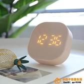 小鬧鐘簡約夜光電池電子學生用迷你多功能數字品牌【桃子】