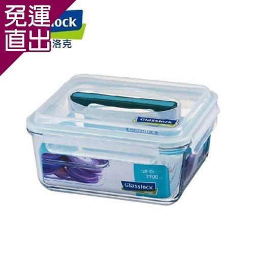 韓國 Glasslock 手提長方戶外野餐強化玻璃保鮮盒2700ml【免運直出】