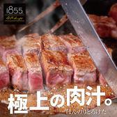 【免運直送】美國1855黑安格斯熟成霜降牛排~超厚切10片組(300公克/1片)