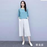 兩件式套裝 名媛小香風夏季棉麻女洋氣春夏2020新款闊腿褲小個子 BT21500『優童屋』