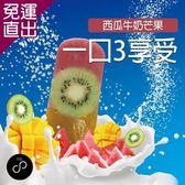 ICE BABY 西瓜牛奶芒果冰棒-單一口味共20入-箱【免運直出】