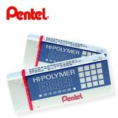 HI.PLLYMER ZEH-10 標準型橡皮擦(中)(盒裝)←標準型塑膠擦 安全塑膠擦