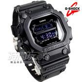 G-SHOCK GX-56BB-1 CASIO卡西歐 「GX」系列 潮流電子腕錶 太陽能電力 男錶 黑 GX-56BB-1DR 黑