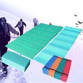 【全館】現折200帳篷蛋槽防潮墊午睡墊雙人保溫地墊蛋巢折疊中秋佳節