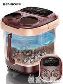 足浴盆全自動按摩洗腳盆恒溫器泡腳機電動加熱足療機家用深桶 ATF 220V 極客玩家