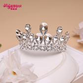 兒童髮飾 皇冠鑲鑽髮卡髮箍王冠女童公主圓皇冠女孩配飾頭飾