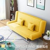懶人沙發客廳小戶型兩用床出租屋房單雙人可折疊床經濟型布藝沙發 Lanna YTL