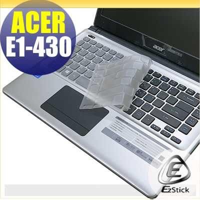 【EZstick】ACER Aspire E1-430 系列 專用奈米銀抗菌TPU鍵盤保護膜