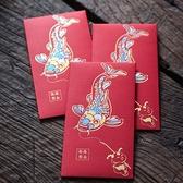 紅包袋 牛年(9個裝)2021定製創意牛年新年紅包 利是封 過年壓歲錢 紅包袋