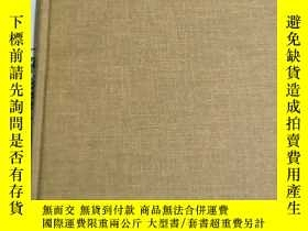 二手書博民逛書店NORMATIVE罕見DECISION MAKING(規範決策)Y232162 SHEEN KASSOUF