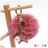 吊飾-珍珠星星毛球吊飾-共5色-A11110378-天藍小舖