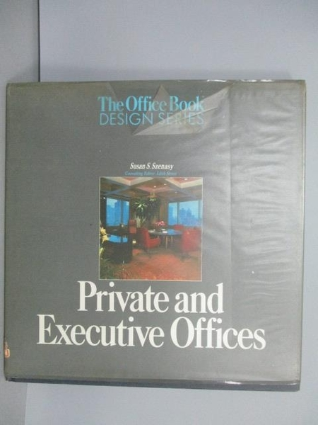 【書寶二手書T5/建築_PFS】Private and Executive Offices