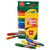 美國Crayola繪兒樂 旋轉大蠟筆12色 麗翔親子館