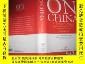 二手書博民逛書店ON罕見CHINA:41 EMBASSY OFFICIALS S