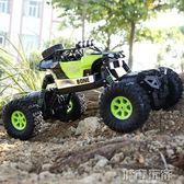 玩具車 兒童男孩玩具四驅遙控越野車防水攀爬車充電遙控車大腳車高速賽車 JD 聖誕節狂歡