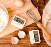 定時器日本廚房秒表提醒兒童大聲音電子學習時間管理學生倒計時器      蜜拉貝爾