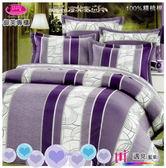 加大˙薄床包(6*6.2尺)/100%純棉˙雙人加大/ivy精品『遇見幸福』藍紫色☆*╮